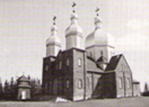 Blessed Virgin Mary Ukrainian Catholic Church