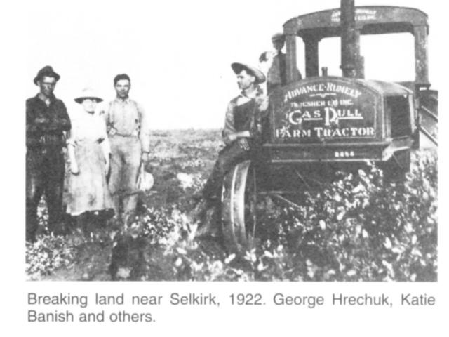 Breaking land - Hrechuk