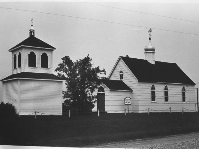 Poplar Park Church