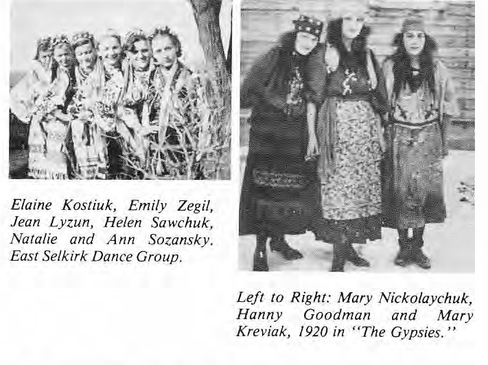 "Ukrainian Dancers and ""The Gypsies"" 1920"