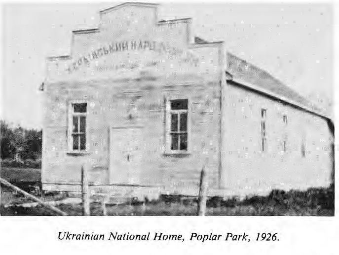 Ukrainian National Home, Poplar Park 1926