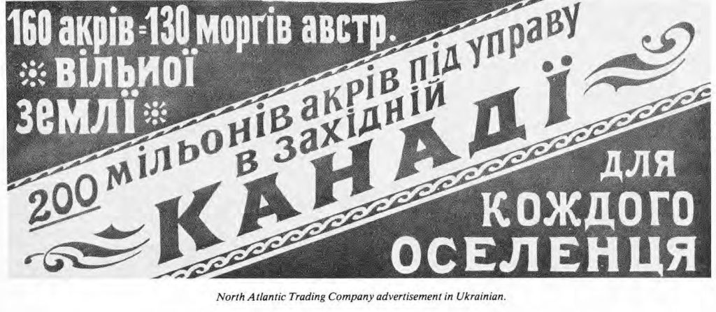 North Atlantic Company Ad