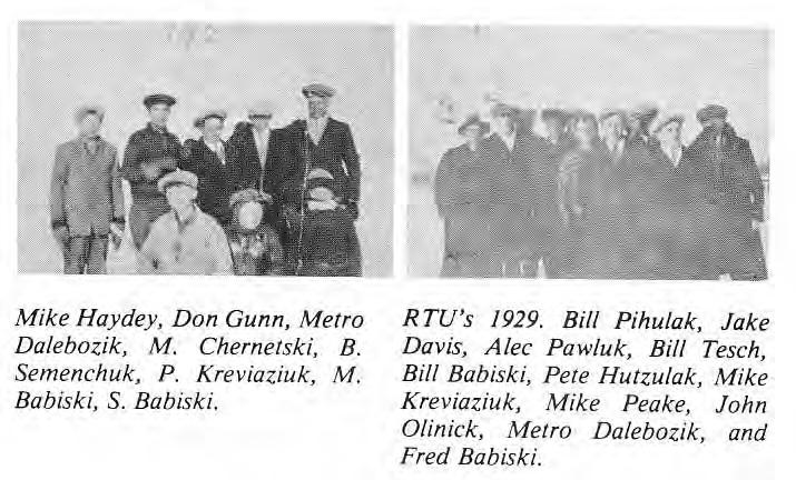 R.T.U. Members