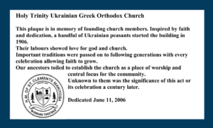 Holy Trinity Ukrainian Greek Orthodox Church Sign