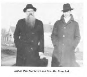 Bishop Paul Markevich and Rev. Mr. Krawchuk